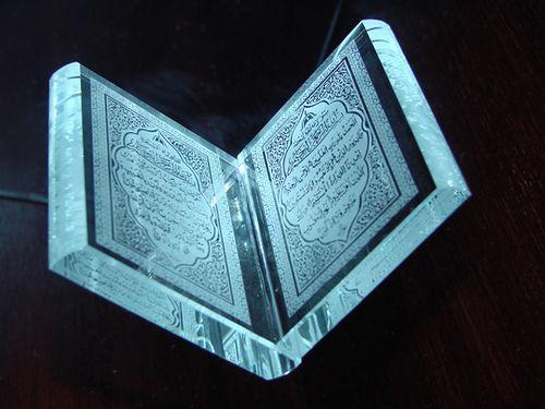 http://amirsadrrad.persiangig.com/image/crystalquran.jpg